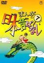 楽天DVDZAKUZAKU【バーゲン】【中古】DVD▼まんが日本昔ばなし 7▽レンタル落ち【東宝】