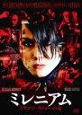 【中古】DVD▼ミレニアム ドラゴン・タトゥーの女▽レンタル落ち