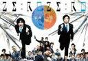 全巻セット2パック【中古】DVD▼ZERO 完全版(2枚セット)就活篇、入社篇▽レンタル落ち