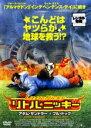 【中古】DVD▼リトル・ニッキー▽レンタル落ち
