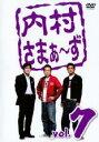 楽天DVDZAKUZAKU【バーゲン】【中古】DVD▼内村さまぁ〜ず 7▽レンタル落ち【お笑い】