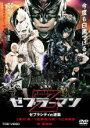 【中古】DVD▼ゼブラーマン ゼブラシティの逆襲▽レンタル落ち【東映】