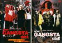 2パック【中古】DVD▼リアルタイムドキュメント HIPHOP GANGSTA ギャングスタ(2枚セット) sideA、sideB▽レンタル落ち 全2巻
