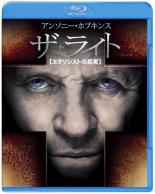 【中古】Blu-ray▼ザ ライト エクソシストの真実 ブルーレイ▽レンタル落ち【ホラー】