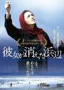 【中古】DVD▼彼女が消えた浜辺【字幕】▽レンタル落ち
