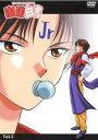【中古】DVD▼幽☆遊☆白書 5(第17話〜第20話)▽レンタル落ち
