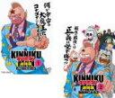 2パック【中古】DVD▼キン肉マン 劇場...