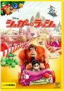 楽天DVDZAKUZAKU【バーゲン】【中古】DVD▼シュガー・ラッシュ▽レンタル落ち【ディズニー】