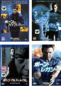 【中古】DVD▼ボーン・アイデンティティー(4枚セット)スプレマシー・アルティメイタム・レガシー▽レンタル落ち 全4巻