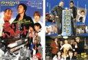 2パック【中古】DVD▼月間DVD よしもと本物流 vol.11