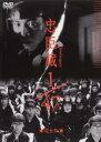 【中古】DVD▼忠臣蔵 1/47 完全版▽レンタル落ち【時代劇】