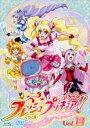 【バーゲン】【中古】DVD▼フレッシュプリキュア! 13(第37話〜第39話)▽レンタル落ち