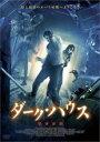 【中古】DVD▼ダーク・ハウス 戦慄迷館【字幕】▽レンタル落ち【ホラー】