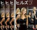 全巻セットSS【中古】DVD▼ヒルズ シーズン3(4枚セット)▽レンタル落ち【10P03Dec16】