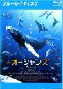 【バーゲンセール】【中古】Blu-ray▼オーシャンズ ブルーレイディスク▽レンタル落ち【東宝】