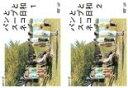 全巻セット【送料無料】2パック【中古】DVD▼パンとスープとネコ日和(2枚セット)第1話〜最終話▽レンタル落ち