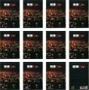 全巻セット【送料無料】【中古】DVD▼相棒ten(12枚セッ...
