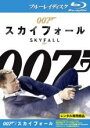 【中古】Blu-ray▼007 スカイフォール ブルーレイディスク▽レンタル落ち