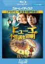 【バーゲンセール】【中古】Blu-ray▼ヒューゴの不思議な発明 ブルーレイディスク▽レンタル落ち【アカデミー賞】