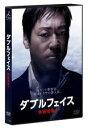 【中古】DVD▼ダブルフェイス 偽装警察編▽レンタル落ち【極道】
