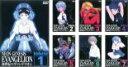 全巻セット【送料無料】SS【中古】DVD▼新世紀エヴァンゲリオン(7枚セット)第1話〜第26話▽