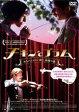 【中古】DVD▼チキンとプラム あるバイオリン弾き、最後の夢▽レンタル落ち