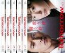 全巻セット【送料無料】SS【中古】DVD▼Tomorrow トゥモロー 陽はまたのぼる(5枚セット)