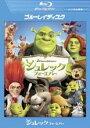 【中古】Blu-ray▼シュレック フォーエバー ブルーレイディスク▽レンタル落ち
