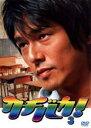 【バーゲン】【中古】DVD▼ガチバカ! 3(第5話〜第6話)▽レンタル落ち