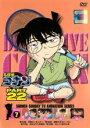 【バーゲン】【中古】DVD▼名探偵コナン PART22 Vol.7▽レンタル落ち