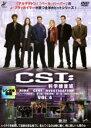【中古】DVD▼CSI:科学捜査班 4(第9話〜第11話)▽レンタル落ち
