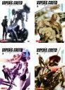 全巻セット【中古】DVD▼VIPER'S CREED ヴァイパーズ・クリード(4枚セット)第1話〜第12話 最終▽レンタル落ち