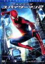 楽天DVDZAKUZAKU【バーゲン】【中古】DVD▼アメイジング スパイダーマン 2▽レンタル落ち