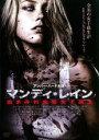 【中古】DVD▼マンディ・レイン 血まみれ金髪女子高生▽レンタル落ち【ホラー】