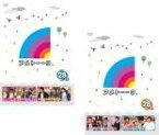 全巻セット2パック【中古】DVD▼アメトーーク 28(2枚セット)ア、メ▽レンタル落ち【お笑い】