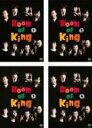 全巻セットSS【中古】DVD▼Room Of King ルーム オブ キング(4枚セット)第1話〜最終話▽レンタル落ち【テレビドラマ】