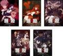 全巻セットSS【中古】DVD▼屍姫 赫(5枚セット)第1話〜第13話 最終▽レンタル落ち