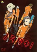 【中古】DVD▼ノラゲキ!▽レンタル落ち