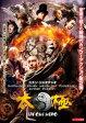 【中古】DVD▼TAICHI 太極 ヒーロー▽レンタル落ち