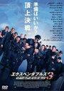 【中古】DVD▼エクスペンダブルズ 3 ワールドミッション▽レンタル落ち