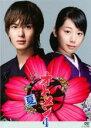 【中古】DVD▼オトメン 乙男 夏 4(第7話〜第8話)▽レ