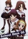 【バーゲンセール】【中古】DVD▼School Days 05(第9