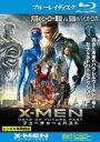 【中古】Blu-ray▼X−MEN フューチャー&パスト ブルーレイディスク▽レンタル落ち