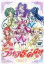【中古】DVD▼Yes!プリキュア5GoGo! 8(第22話〜第24話)▽レンタル落ち