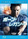 【中古】Blu-ray▼ボーン・レガシー ブルーレイディスク▽レンタル落ち