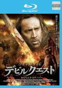 【バーゲンセール】【中古】Blu-ray▼デビルクエスト ブルーレイディスク▽レンタル落ち