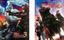 全巻セット2パック【中古】DVD▼OVA 戦場のヴァルキュリア 3 誰がための銃瘡(2枚セット)前、後編▽レンタル落ち
