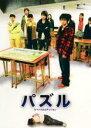 【中古】DVD▼パズル スペシャルエディション▽レンタル落ち