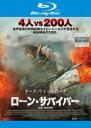 【中古】Blu-ray▼ローン・サバイバー ブルーレイディスク▽レンタル落ち