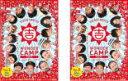 2パック【中古】DVD▼YOSHIMOTO WONDER CAMP TOKYO Lau